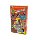 来ん砂〜る(コンサール) 粒剤タイプ 500g 害獣忌避剤