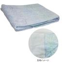 京都西川 ジャガード タオルケット ブルー 01−NY788