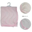 シンカーパイル 枕パット ピンク