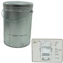 スモーク缶 温度計付き BD−439