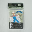 キャプテンスタッグ 携帯用レインコート 男女兼用 フリーサイズ M7378