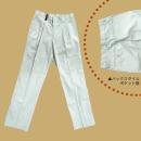 ホシ服装 #680 スラックス ライトグレー W91×78