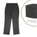 ホシ服装 #980 ベンチレーションパンツ 3チャコール W76