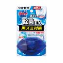 液体ブルーレットおくだけ 除菌EX つけかえ用 パワーウォッシュの香り 70mL