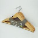 木製ハンガー 5本組 JWR—06