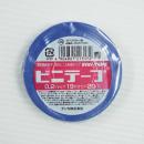 ビニテープ 0.2mm×19mm×20m 青