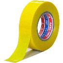 ビニテープ 0.2mm×19mm×20m 黄
