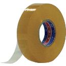 ビニテープ 0.2mm×19mm×20m 透明