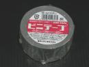 ビニテープ 0.2mm×38mm×20m 灰