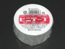 ビニテープ 0.2mm×38mm×20m 白