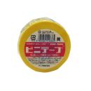 ビニテープ 0.2mm×50mm×20m 黄