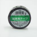 結束用テープ 0.13mm×19mm×20m ツヤ消し黒