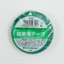 結束用テープ 0.13mm×19mm×20m ツヤ消し緑