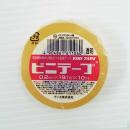 ビニテープ 0.2mm×19mm×10m 透明