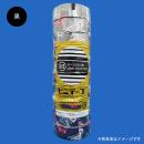 ビニテープ 0.2mm×19mm×10m 10巻入 黒