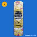 ビニテープ 0.2mm×19mm×10m 10巻入 黄
