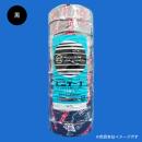 ビニテープ 0.2mm×19mm×20m 10巻入 黒