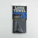 R* 消臭機能付 ロングタオル ブラック 1枚入