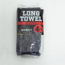R* 消臭機能付 ロングタオル ブラック 4枚入