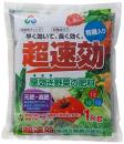 超速効早効き野菜の肥料 1kg