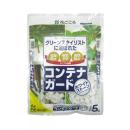 花ごころ コンテナガード ホワイトストーン 5L