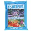 化成肥料 1kg