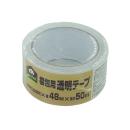 梱包用 透明テープ 48mm×50m 1巻