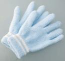 お掃除手袋 ブルー