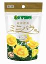 錠剤肥料 ミニバラ用  80g