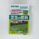 丈夫に育てる芝生の肥料 600g