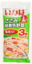 ささみと緑黄色野菜 豚肉入り 80g×3個