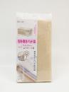 Shu・no 毛布・敷きパッド袋