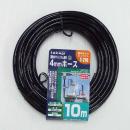 【簡単水やりシステム専用】 4mm水やりホース 10m GKT210