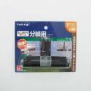 【簡単水やりシステム専用】 9mmジョイントT型 GKJ103
