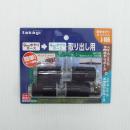 【簡単水やりシステム専用】 9mmジョイント4mm分岐 GKJ106