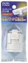 ELPA ライティングダクト用 電球ソケット口金26cm B−LRN26H