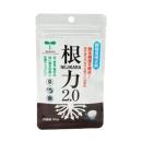 植物用保水剤 根力2.0 30g