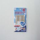 アイロン接着 すそあげテープ 23mm巾×1.2m ベージュ