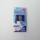 アイロン接着 すそあげテープ 23mm巾×1.2m 紺