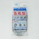 スリーサイズゴム 3.5−5.5mm×7m グレー