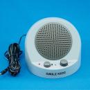 スマイルキッズ テレビの音も聞こえる 手もとスピーカー ANS−301