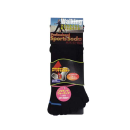 スポーツソックス アーチフィットサポート 5本指 23〜25cm ブラック