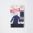 アイロン接着 のびのびジャージ用補修シート 4色(黒・紺・薄グレー・こげ茶)