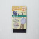 アイロン接着 綿の補修シート 普通地用 黒 巾6.5cm×30cm