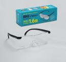 ビッグ ビジョン BGV−WS05