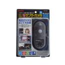 SDカード録画式センサーカメラ SD1000