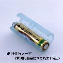 スマイルキッズ 単4が単3になる 電池アダプター 2個入 ブルー ADC−430BL
