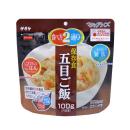 サタケ マジックライス 保存食 五目ご飯