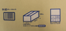 RV*ダンボール 740X440X330 R−3D