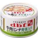 デビフ 牛肉ミンチ野菜入り 65g